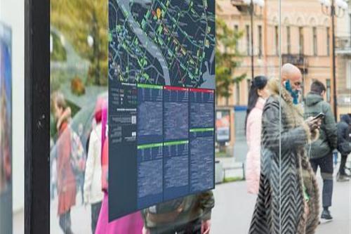 St. Petersburg - Petersburgers offer a new map of city navigation