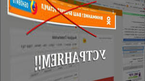 Your browser is out of date
