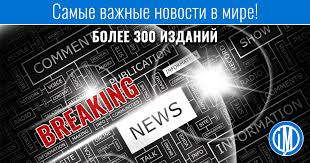 St. Petersburg - In the & nbsp; Zanevsky Cascade shopping mall, a furious visitor beat three people with a bar