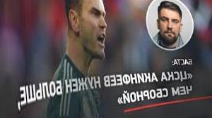 St. Petersburg - The Russian team: meetings with Belgium and & nbsp; San Marino & nbsp; - not & nbsp; as simple as it seems