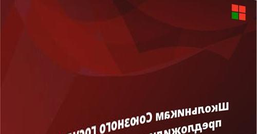 They promise to present the new meta brand of St. Petersburg almost a year after its creation